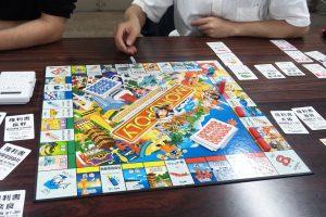 10月25日(土)ボードゲーム交流会byモノポリー