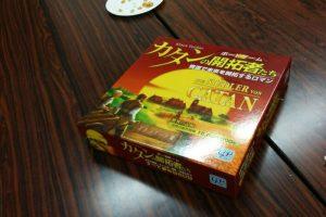 3月7日(土)ボードゲーム交流会