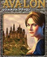 7月17日(日) ボードゲーム・人狼ゲーム交流会in一宮